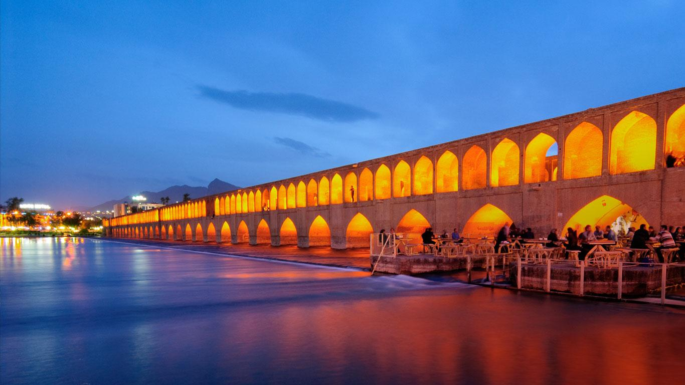 گاوصندوق اصفهان