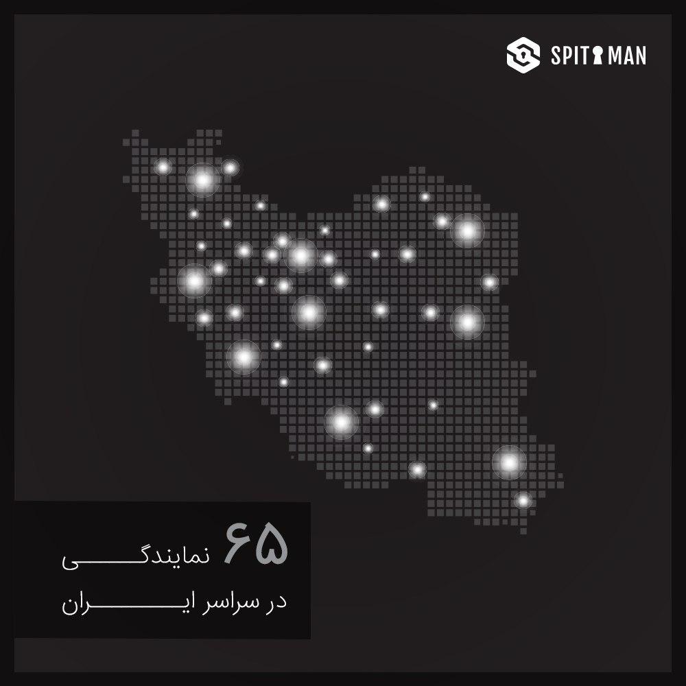 نمایندگی گاوصندوق در اصفهان ، شیراز ، تبریز